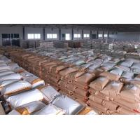 Wholesale Feed additive price Choline Chloride (50%&60%) in chemical for animal feed from china suppliers
