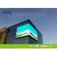Wholesale Right Angle LED Curved Display P8 Full Color Curved LED Screen Waterproof / Dustproof from china suppliers