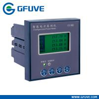 Wholesale FU2000 multifunction electrical digital power meter from china suppliers