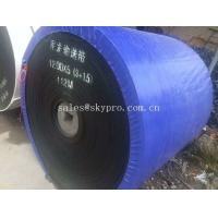 Wholesale Industrial Transmission Portable Conveyor Belt With Nylon / Rubber Material , OEM Service from china suppliers