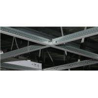 Wholesale High Quality Ceiling Tee Bars/T Grids from china suppliers