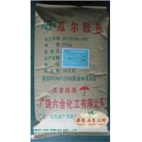 Buy cheap Thickener Organic Carboxymethyl Guar Gum Viscosity For Fracturing Fluid from wholesalers