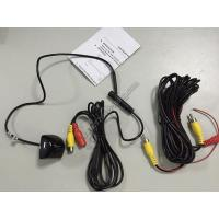 Buy cheap Parking Car Camera from wholesalers