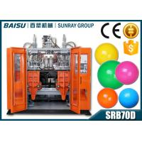 Wholesale Plastic Products Making Machine LDPE Plastic Toy Ball / Ocean Ball Making Machine from china suppliers