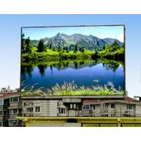 Wholesale P10 Full Color Outdoor SMD LED Display With 100000 Hours Life time from china suppliers