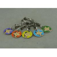 Wholesale Soft Enamel Personalized Promotional Keyrings Shopping Car Token For Supper Market from china suppliers