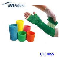 Wholesale Ce & Fda Approved Orthopedic Fiberglass Flexible  Casting Tape from china suppliers