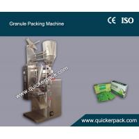 Wholesale Automatic Three Sides SEAL Bag Pharmaceutical Granule Packaging Machine from china suppliers