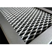 Wholesale Beautiful Easy Clean Aluminum Mesh Panel Akzo Nobel Powder Coating from china suppliers