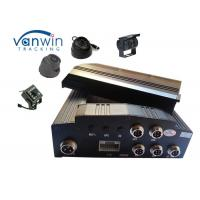 Wholesale HDD Mobile Digital Video Recorder MDVR 4 Channel With Camera from china suppliers
