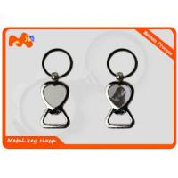 Buy cheap Special Shape Sublimation Keychain Blanks With Pre Painted Picture from wholesalers