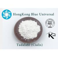 Wholesale Male Health Care Raw Powder Tadalafil (Cialis)  Meal To Help you Enhance Your Ability from china suppliers