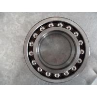 Wholesale SK Bearing SK 2216 EKTN9 Self-Aligning Ball Bearing For Power Machinery from china suppliers