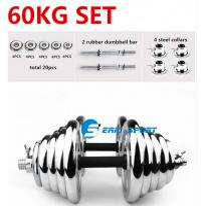 Wholesale 15kg 20kg 30kg 40kg 50kg  60kg cast iron adjustable electroplated dumbbell for sales from china suppliers