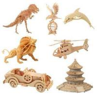 Wholesale 3D Wooden Puzzle Toys from china suppliers