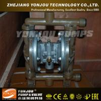 Wholesale QBY stainless steel food grade pumps from china suppliers