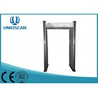Wholesale Security Check Walk Through Safety Gate , Airport Security Scanner UB500 from china suppliers