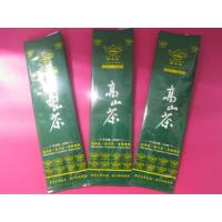 Wholesale Laminating Coffee / Tea Foil Bag Packaging 100 micron PET / AL / PE from china suppliers