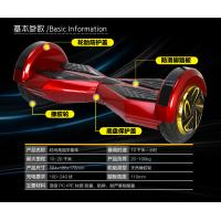 Wholesale Two Wheel Board Self Balancing Electric Unicycle Scooter Funny from china suppliers