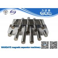 Buy cheap Permanent Magnetic Separator Stainless Steel Magnetic Grate / Rod / Bar from wholesalers
