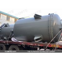 Wholesale Paper pulp filtering Auto Back Flushing Filter in chemical industry , backflush filter from china suppliers