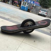Wholesale Easy ride OneWheel Electric Skateboard Hoverboard OW-04 from china suppliers