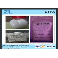 Wholesale 99% Diethylene Triamine Pentaacetic Acid DTPA Acid White Powder for Oil Drilling from china suppliers