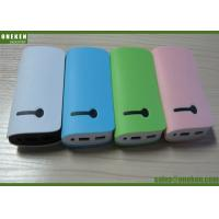 Wholesale Fashion Blue / Pink / Green Book 18650 Power Bank 5400mAh / 7800mAh MSDS / UN38 . 3 from china suppliers