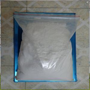Wholesale Antiepileptic Lamotrigine 84057-84-1 Pharmaceutical Raw Materials Raw Powder 99 USP from china suppliers