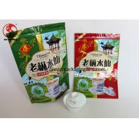 Wholesale Resealable Tea Packaging Bags with Zipper / Tearing Multiple Extrusion Laminated Material from china suppliers