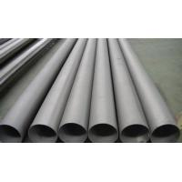 Wholesale 316 2Mm Thickness Seamless Stainless Steel Pipe Small Diameter For Water System from china suppliers