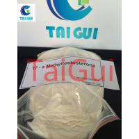 Wholesale Trestolone Base Raw Steroid Powders MENT 7α-Methylnandrolone Trestolone For Muscle Gain 3764-87-2 white from china suppliers