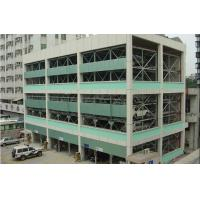 Wholesale 5 Levels Intelligent Car Parking Tower System Reservation Parking Steel Structure for Car from china suppliers