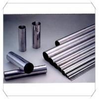 Wholesale Manufacturer , Exporter & Supplier of ASTM A269 / ASTM A312 Seamless Pipes , Welded Pipes Tubes, ERW Pipes from china suppliers
