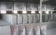 Buy cheap OPC 32.5 42.5 52.5 Ordinary Portland Cement&Clinker from wholesalers