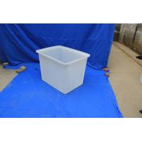 Wholesale cheap PE plastic square tank from china suppliers