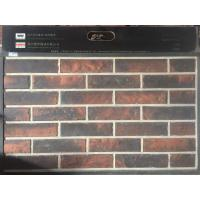 Quality 3D306 Cultured Veneer thin brick with very antique style for wall decoration for sale