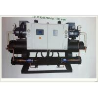 Buy cheap Explosion-proof water Chillers For Singapore/Explosion Proof industry screw Chiller price from wholesalers