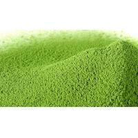 Wholesale Ceremonial Grade Fujian Organic Matcha Green Tea Powder With USAD Certificate from china suppliers