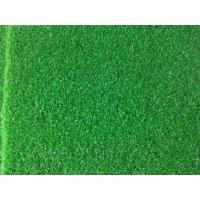 Wholesale PP Synthetic / G3300 DTEX Golf Artificial Turf Greens For Sports from china suppliers