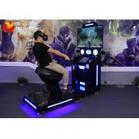 Wholesale Cool Design Immersive Experience Vr Battle Knight With Simulated Saddle from china suppliers