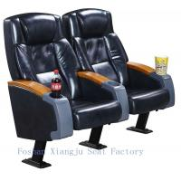 Wholesale Steel Legs Wooden Armrest Genuine Leather Theater Seating Chairs With Cup Holder XJ-6878 from china suppliers