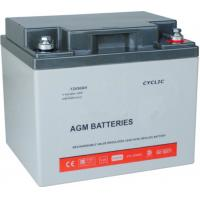 Wholesale Gel type long life Golf Cart Electric Vehicle Deep Cycle Lead Acid Battery 12v50ah from china suppliers