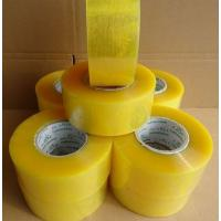 Wholesale 35mic bopp acrylic tan Self adhesive jumbo roll tape from china suppliers