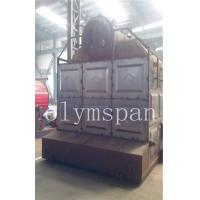 Wholesale Automatic Steel 1 Ton Gas Fired Steam Boiler For Water Heating from china suppliers