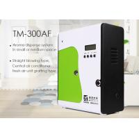 500m3 Coverage Air Conditioner Scent Room Scent Machine 200ml Aroma Diffuser For Large Room