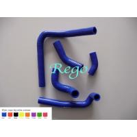 Wholesale 300zx Defender Td5 Silicone Hose Kits , Universal Silicone Radiator Hose from china suppliers