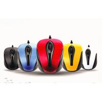 Quality Computer Accessories Mouse Spray Paint Parts With Rapid Plastic Prototyping  for sale
