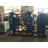 Wholesale -70 Degree Dew Point 60 Nm3/H PSA Nitrogen Generator For Replacement Of The Gas Environment from china suppliers