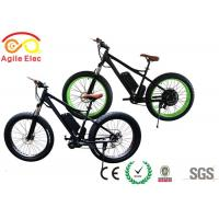 Wholesale High Productivity 750 Watt Electric Beach Bike Cruisers With Intelligent Controller from china suppliers